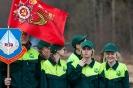 Полевой этап военно-патриотической игры