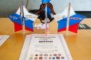 Награждение участников Большой Георгиевской игры-2018 в Администрации Петрозаводска_5