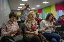 Фестиваль адаптивного скалолазания в ДЮЦ для детей с особенностями в развитии_2