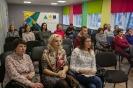 Фестиваль адаптивного скалолазания в ДЮЦ для детей с особенностями в развитии_4