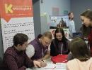 Ярмарка волонтёрских вакансий в ДЮЦ — первый шаг в влонтёрскую деятельность_18