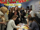 Ярмарка волонтёрских вакансий