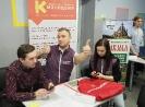 Ярмарка волонтёрских вакансий в ДЮЦ — первый шаг в влонтёрскую деятельность_3