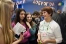 Ярмарка волонтёрских вакансий_15