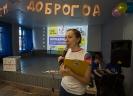 Ярмарка волонтёрских вакансий_5